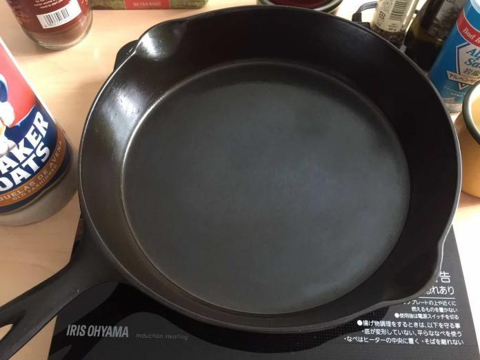 My No9 Favorite Piqua Ware skillet on a induction heater.
