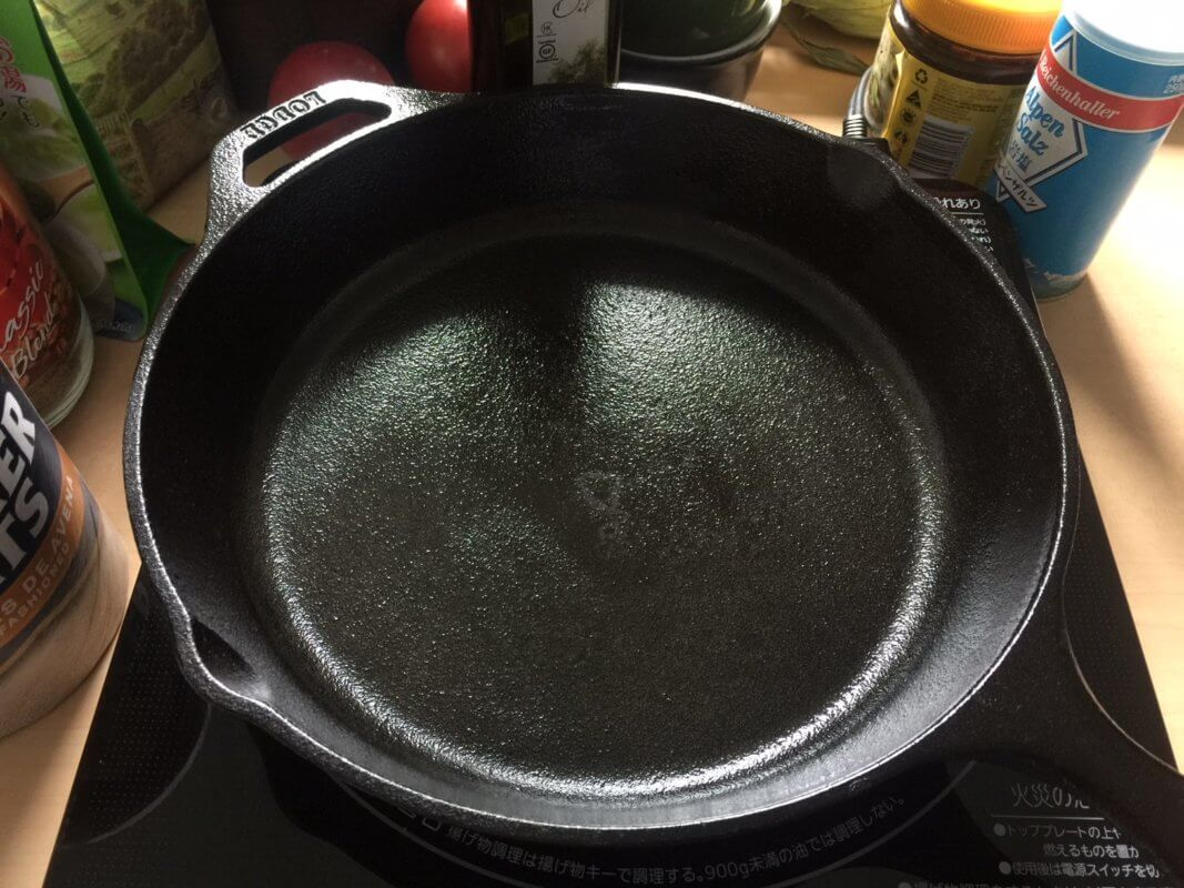 Lodge cast iron skillet. The skillet has a lovely black seasoning.