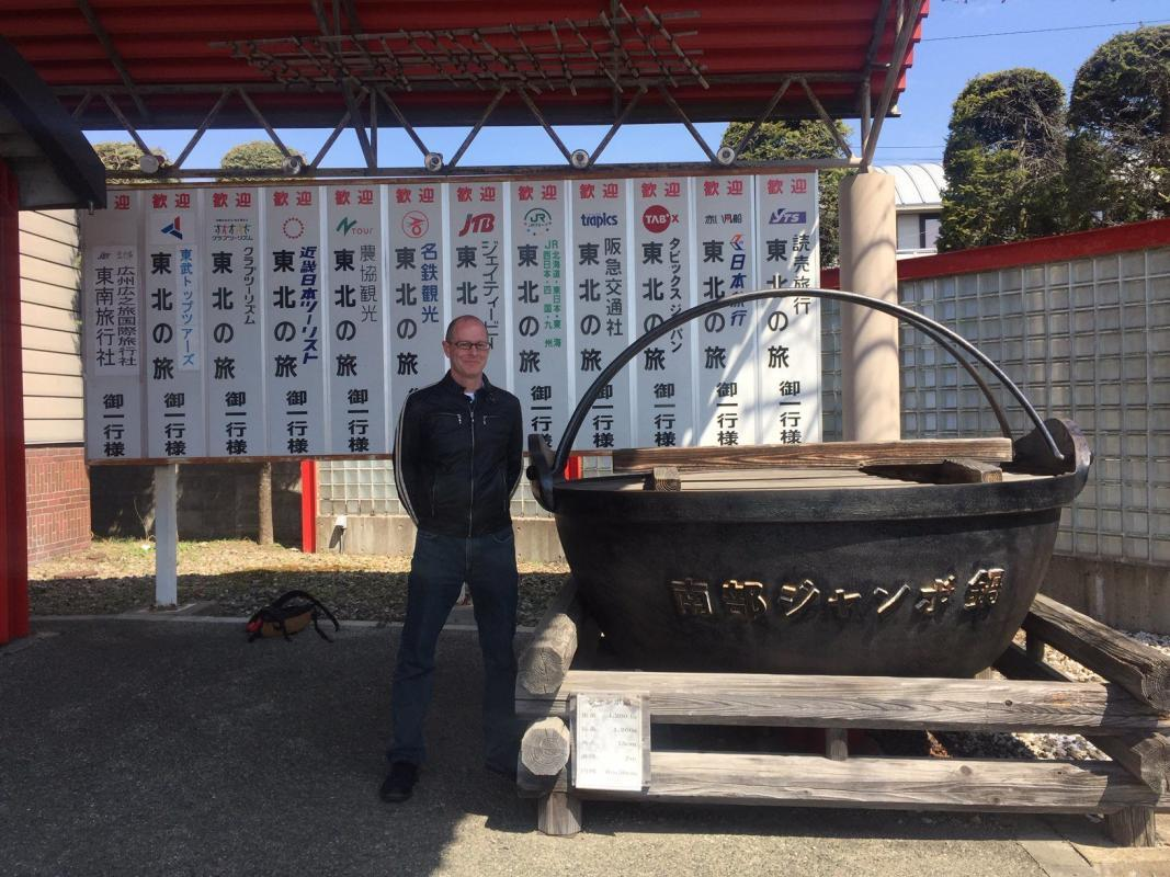 Learning and studying about cast iron cookware in Japan.