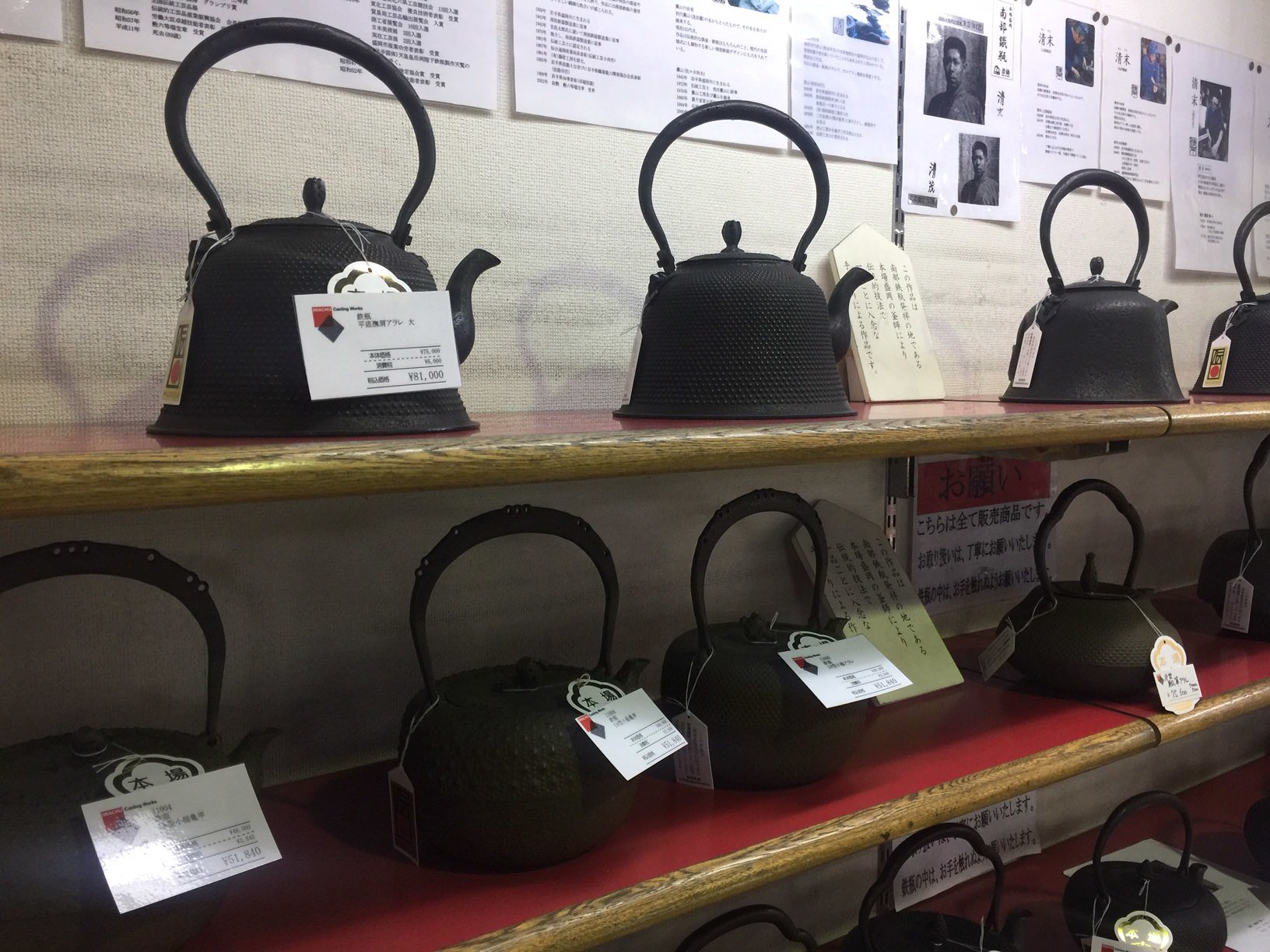 cast iron kettles on display