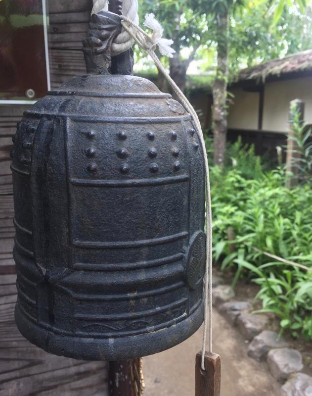 Oitomi cast iron bell