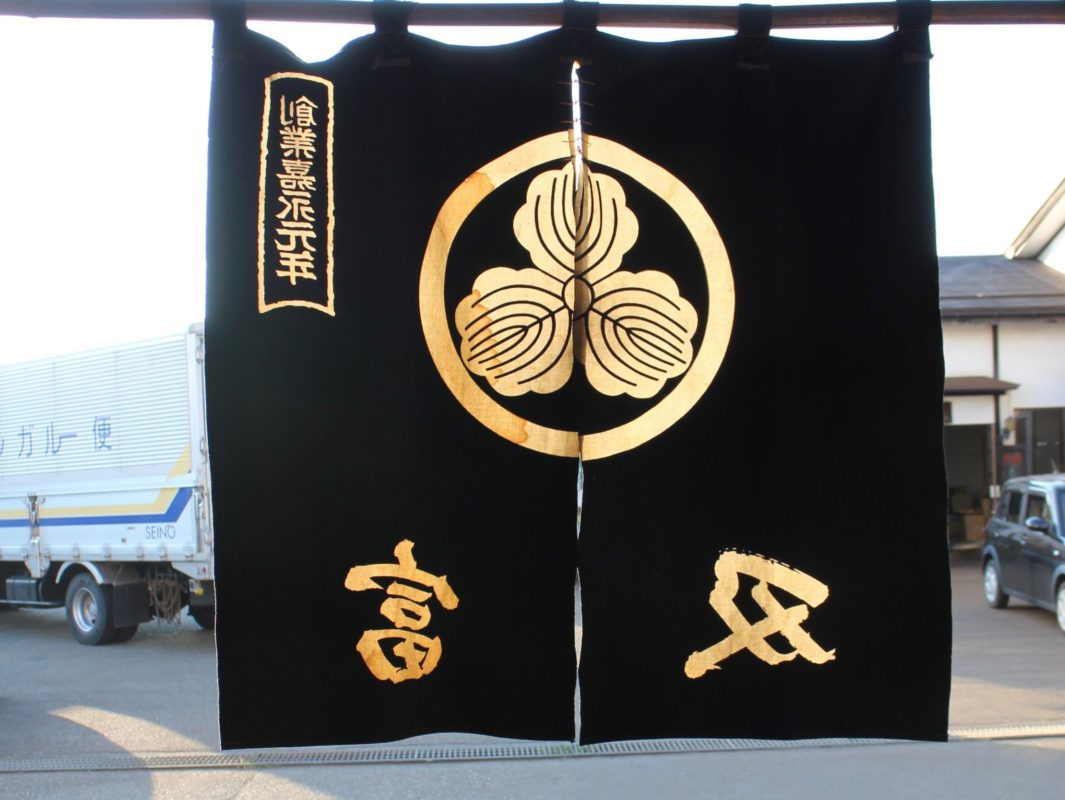 Oitomi Foundry (flag with Oitomi logo)