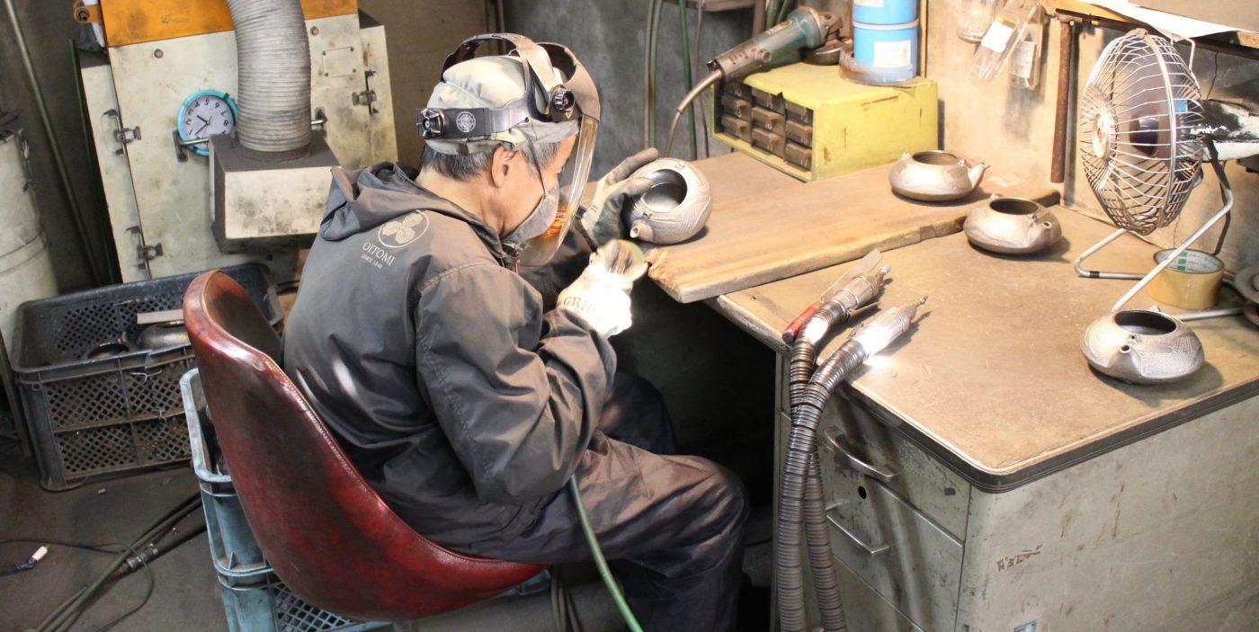 Oitomi cast iron