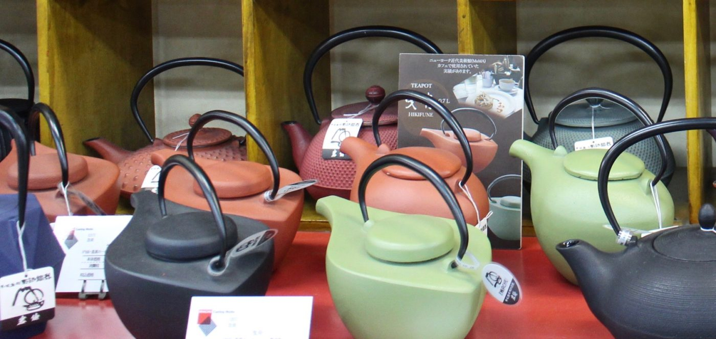 Iwachu cast iron teapots (teardrop)