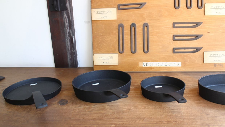 Japanese-cast-iron-skillets