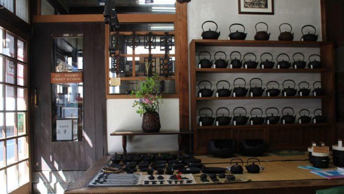 Kamasada-Cast-Iron-Studio