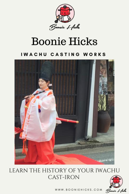 History of Iwachu )photo of a festival in Morioka Japan)