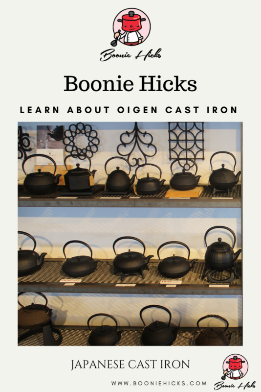 Comprehensive information on Oigen cast iron